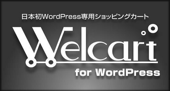パウスカート公式通販サイト – PAUSKIRT.JP